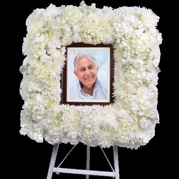 Stunning Tribute Frame